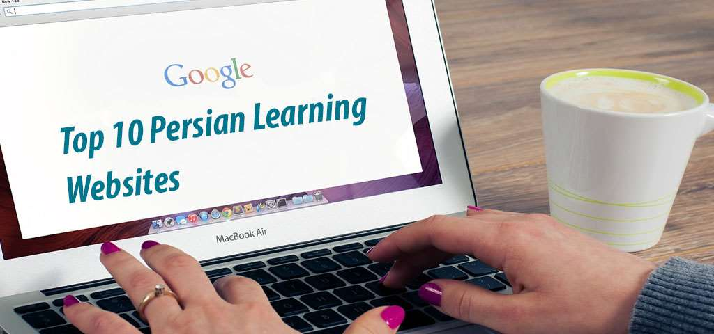Top 10 Websites for learning Persian for FREE