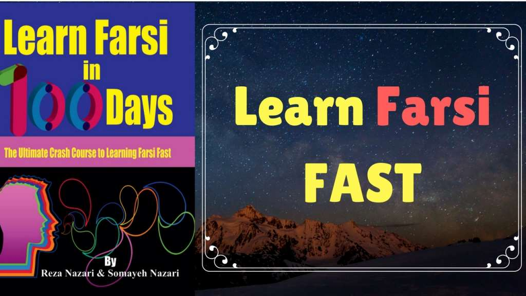Learn persian fast