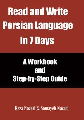 How to learn Farsi Language: Learning Farsi from Scratch