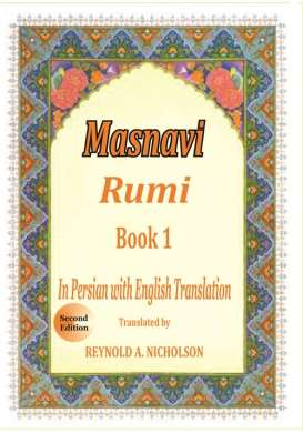Masnavi Book 1 In Farsi With English Translation 2nd Edition